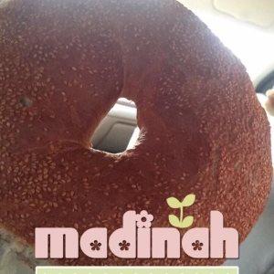 Kaki Bakery - Al Jumuah in Madinah