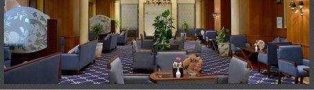 The Tea Garden in Madinah