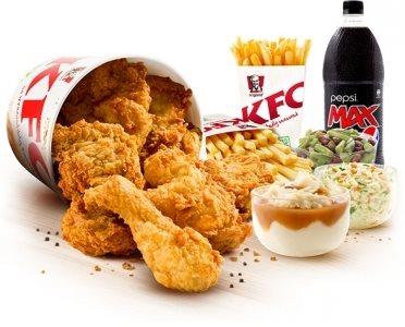 KFC - Taiba Commercial Center in Madinah