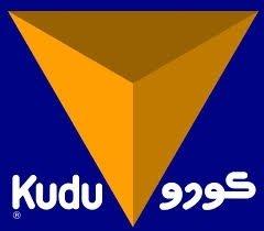 Kudu - Badaah in Madinah