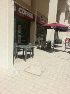 Costa Coffee - Faisaliah Tower.. in Riyadh