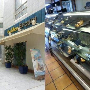 Golden Brown Bakery in Riyadh