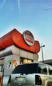 Passion Cofee in Riyadh