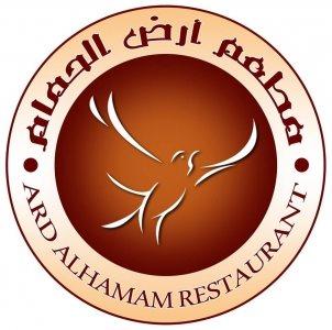 Ard Al Hamam Restaurant - Al F.. in Riyadh