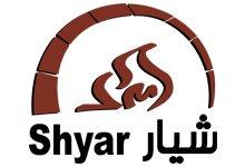 Shyar in Riyadh