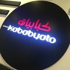 Kababyato Resturant in Riyadh