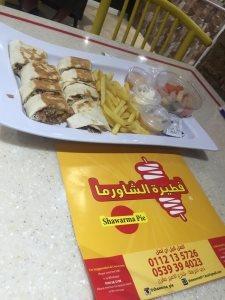 Shawarma Pie in Riyadh