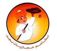 Hejaziyat Najd Restaurants in Riyadh