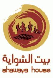 Shawaya House - Al Fayha in Riyadh