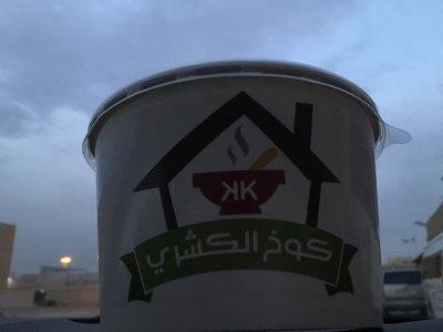 Koshary Hut in Riyadh