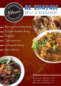 Al Khayam Grill & Restaurant in Dammam