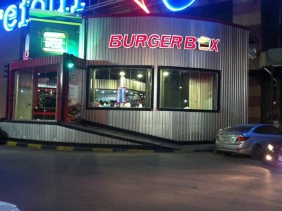 Burger Box in Riyadh