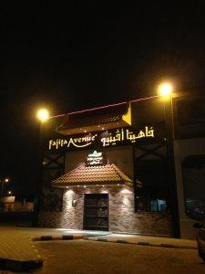 Fajita Avenue - Al Hamra in Riyadh