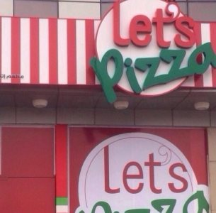 Let's Pizza in Riyadh