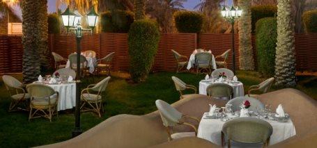 Al Bustan Restaurant in Dammam