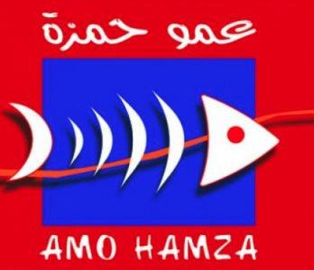 Amo Hamza - Al Jazirah in Riyadh
