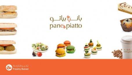 Pane Piatto - Al Jazirah in Riyadh