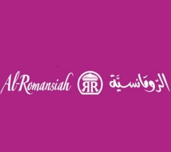 Al Romansiah - Al Jazirah in Riyadh