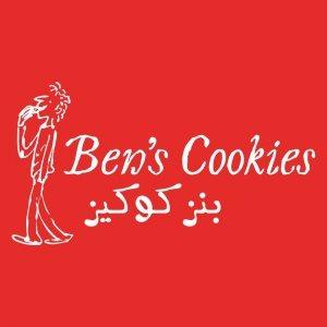 Ben's Cookies - Sharq Mall in Riyadh