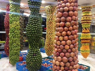50 Fruits - Al Jazeerah in Riyadh