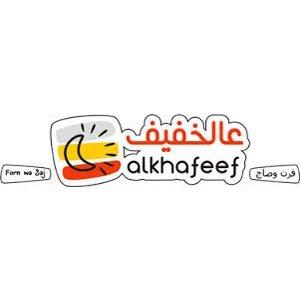 Alkhafeef - Al Khaleej in Riyadh