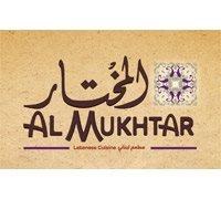 Al Mukhtar in Riyadh