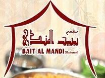 Bait Al Mandi  - Al Maather in Riyadh