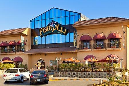 Piatto - Panorama Mall in Riyadh