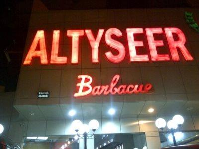 Al Tyseer Restaurant - Al Mala.. in Riyadh
