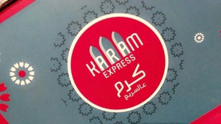 Karam Express - Al Malqa in Riyadh