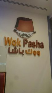 Wok Pasha in Riyadh
