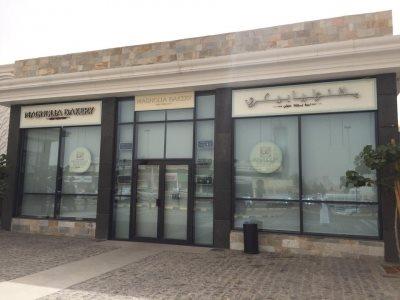 Magnolia Bakery in Riyadh