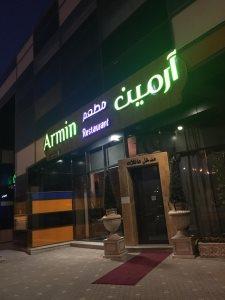 Armin Restaurant in Riyadh
