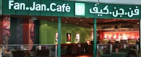 Fan.Jan.Café - Anduls Plaza in Dammam