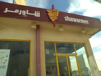 Shawarmer - Thumamah Road in Riyadh