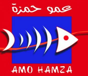 Amo Hamza - Al Washam Street in Riyadh