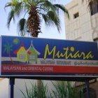 Mutiara Restaurant in Riyadh