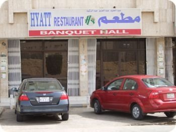 Hayat Restaurant in Riyadh