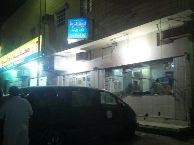 Peshawari - Al Muraba in Riyadh