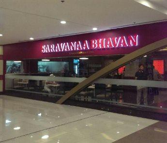 Saravanaa Bhavan in Riyadh
