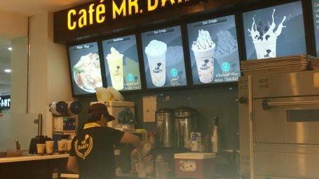 Mr.Dainty - Cafe in Riyadh