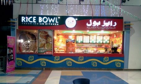 Rice Bowl in Dammam