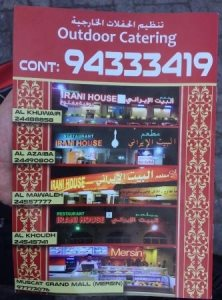 Irani  House Restaurant in Riyadh