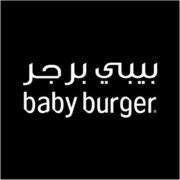 Baby Burger - Al Mursalat in Riyadh