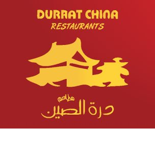 Durrat China - Othaim Mall in Dammam
