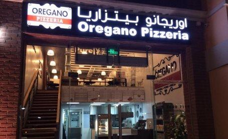Oregano Pizzeria in Riyadh
