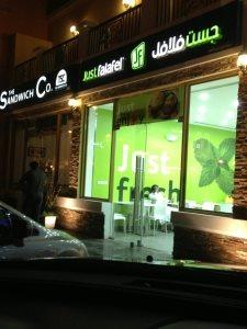 Just Falafel - Al Nada in Riyadh
