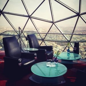 The Globe in Riyadh