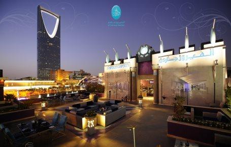 Fairouz Garden in Riyadh