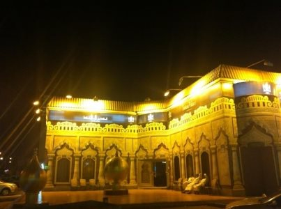 Indian Palace in Riyadh